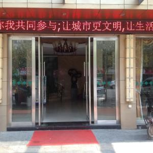 Hotel Pictures: Aoyue Hotel, Yiwu