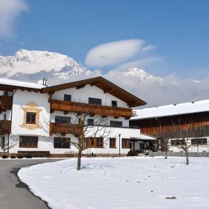 Fotos del hotel: Gästehaus Sonnweber, Mieming