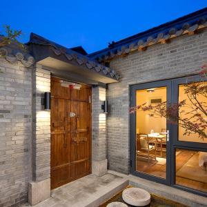 Zdjęcia hotelu: The Source Boutique Guest House, Jinan