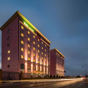 Zdjęcia hotelu: Iu Hotel Luanda Talatona, Talatona