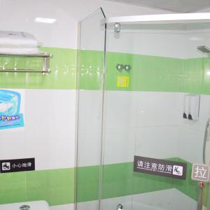 Hotel Pictures: 7Days Inn Beijing Tongzhou Beiguan Metro Station, Tongzhou