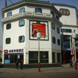 Fotos del hotel: Hanting Express Taiyuan Liuxiang, Taiyuan
