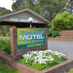 Φωτογραφίες: Kingswood Motel, Tocumwal