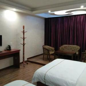 Hotel Pictures: Xiangnan Business Hotel, Guiyang