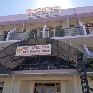 Hotel Pictures: My Family Hotel, Debre Zeyit