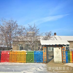 Hotel Pictures: Mohe Yuan Ju Country Hose, Mohe