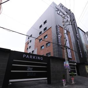 酒店图片: Dove Hotel Ulsan, 蔚山市