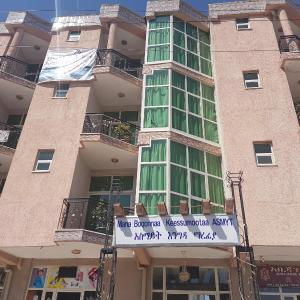 Hotel Pictures: ASMYT Guest House, Debre Zeyit