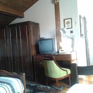 Hotellbilder: Malamovata Kashta, Gotse Delchev