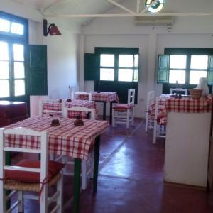 Hotellbilder: Granja Tía Nora, Albardón