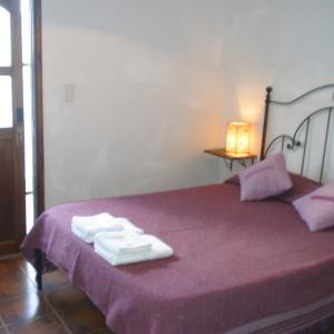 Fotografie hotelů: Hostal Las Tinajas de Cachi, Cachí