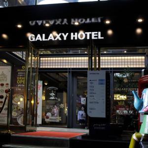 Zdjęcia hotelu: Pohang Galaxy Hotel, Pohang
