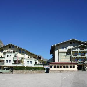 酒店图片: Hotel Hohe Tauern, 东蒂罗尔地区马特赖