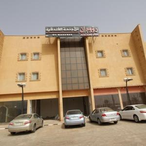 Fotos de l'hotel: Raoum Inn Shaqra, Shaqra