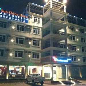 Zdjęcia hotelu: Sun Shine Hotel, Futungo de Belas