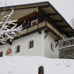 Hotelbilleder: Unser kleines Bauernhaus, Maria Luggau