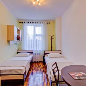 Zdjęcia hotelu: Centre hostel, Bishkek