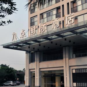 Fotografie hotelů: Nine Point International Hotel Chengdu, Čcheng-tu