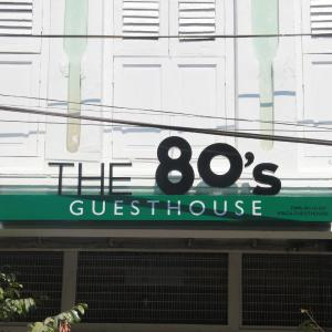 Zdjęcia hotelu: The 80's Guesthouse, George Town