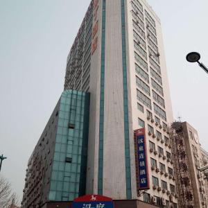 Hotelbilleder: Hanting Express Tianjin Anshandao, Tianjin