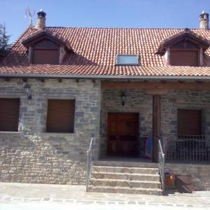 Hotel Pictures: Casa Atanasio, Larrés