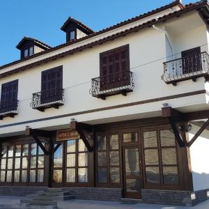 Foto Hotel: Hotel Bujtina e Bardhe, Korçë