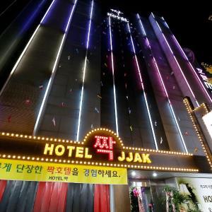 酒店图片: Jjak Hotel, 清州市