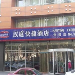 Фотографии отеля: Hanting Express Tianjin Tonglou, Тяньцзинь