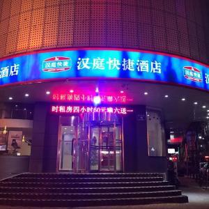 Φωτογραφίες: Hanting Express Taiyuan Guomao, Taiyuan