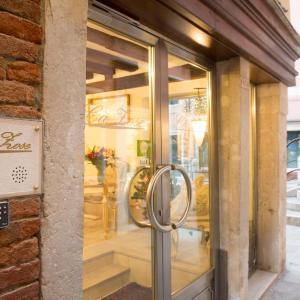 Foto Hotel: Ca' Zose, Venezia