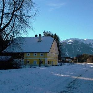 Hotellikuvia: Alter Wirt, Mariapfarr