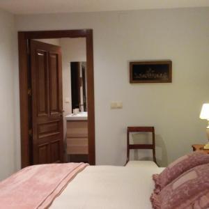 Hotel Pictures: Kapel Etxea, Urzainqui