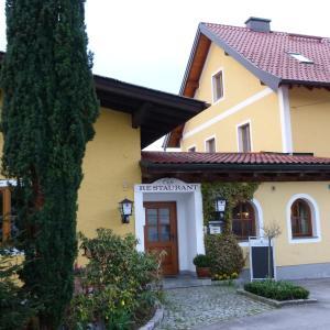 ホテル写真: Hotel Fischachstubn, Bergheim