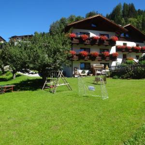 Hotelbilder: Haus Hackl, Jerzens