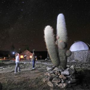 Hotellbilder: Observatorio Ampimpa, Amaichá del Valle