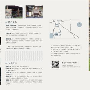 Hotel Pictures: Wei Jian Shan Shi Shan Xia Xiang Ju Hotel, Lishui