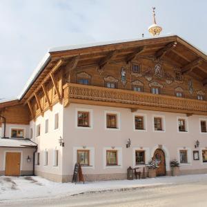Fotos del hotel: Gasthaus Auwirt, Fieberbrunn