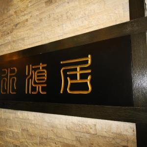 Hotel Pictures: Dali Caicun Ershui Dianju Boutique Inn, Dali