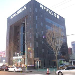 Fotografie hotelů: Midas Hotel Gwangju, Gwangju