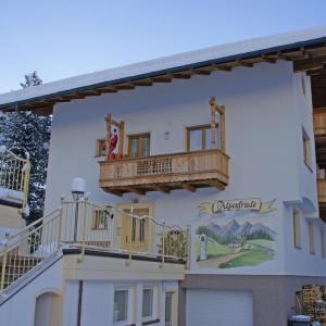 Hotelfoto's: Haus Alpenfriede, Ramsau im Zillertal