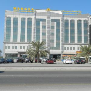 Hotel Pictures: Wanasa Hotel Apartments, Seeb