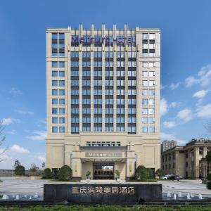 Hotel Pictures: Mercure Chongqing Fuling, Fuling