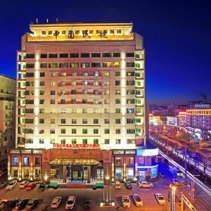 Hotel Pictures: Yanbian King Eastern Hotel, Yanji