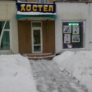 Фотографии отеля: Hostel Kaylas, Москва