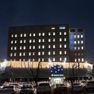 Zdjęcia hotelu: Geosung Hotel, Eumseong