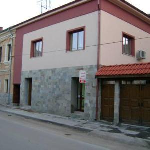 Hotellbilder: Ego Guest House, Belogradchik