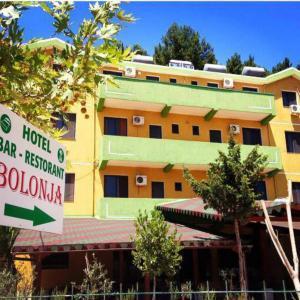 Фотографии отеля: Hotel Bolonja, Шенджин