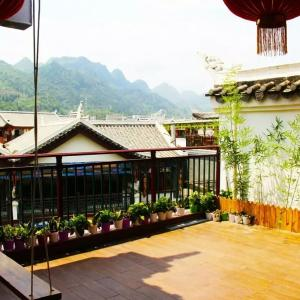 Hotel Pictures: Libo Moon in Mountain Inn, Libo