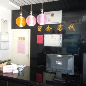 Hotel Pictures: Qujing Liu Nian Inn, Qujing