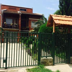 Φωτογραφίες: Cosy House/ Tbili Sakhli, Zugdidi